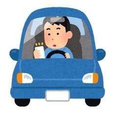 運転中スマホ.jpg