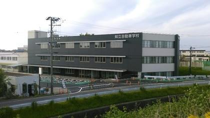 新校舎.jpg
